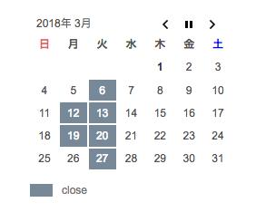 スクリーンショット 2018-03-01 18.07.27